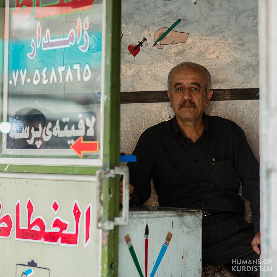 Humans of Kurdistan - South 31